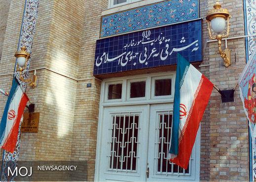 ایران حادثه تروریستی فرانسه را بهشدت محکوم کرد