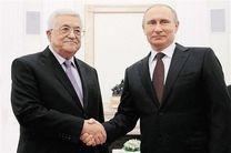 پوتین و عباس در سوچی دیدار میکنند