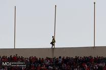ظرفیت نهایی تماشاگران بازی فینال لیگ قهرمانان آسیا مشخص شد/ 75 هزار هوادار در انتظار قهرمانی پرسپولیس