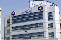 تسهیلات بانک سینا برای کمک به توسعه اشتغال مناطق روستایی 3 استان غربی کشور