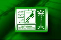 تیمهای عربستانی در ایران و قطر به میدان نخواهند رفت