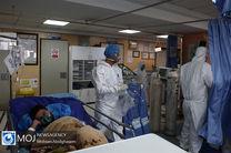 بستری شدن ۷ بیمارجدید مبتلا به ویروس کرونا در کاشان