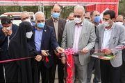 پروژه های سازمان میادین میوه وتره بار در اصفهان افتتاح شد
