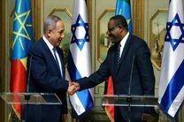 اتیوپی شریک جدید رژیم صهیونیستی شد