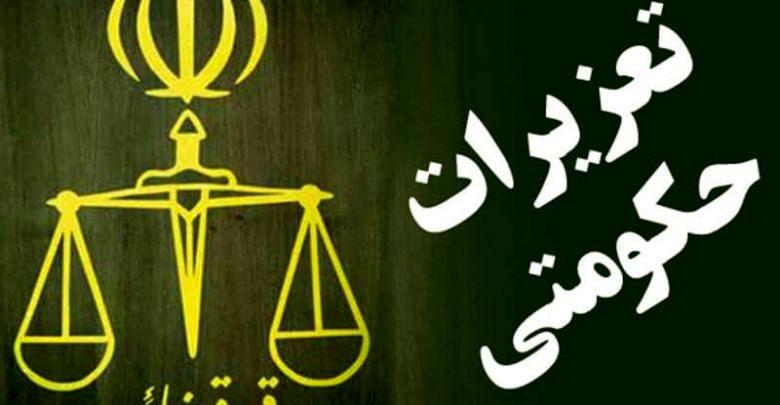 افزایش ۲۰ برابری برخورد سازمان تعزیرات حکومتی با تخلفات بازار