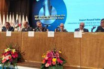 ذوب آهن اصفهان دغدغه دو وزارتخانه در معادن زغال سنگ را بر طرف کرد