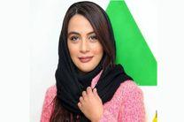 مارال فرجاد به مجموعه شام ایرانی پیوست