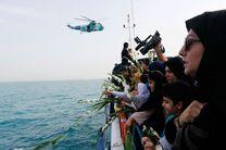 گلباران محل شهادت شهدای خلیجفارس