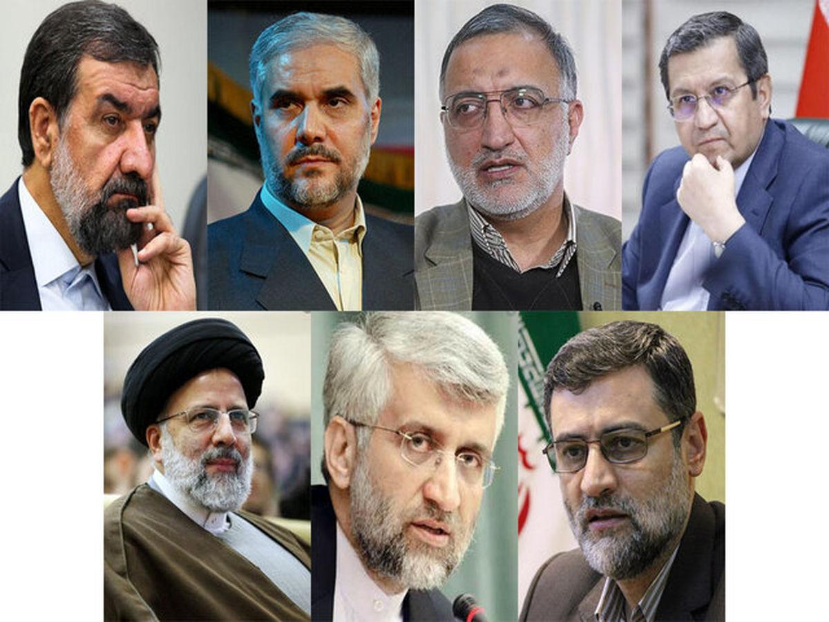 برنامههای صداوسیما در هشتمین روز از تبلیغات کاندیداهای انتخابات اعلام شد