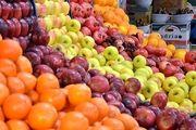 ساعات کار میادین میوه و تره بار به مناسبت شب یلدا افزایش یافت