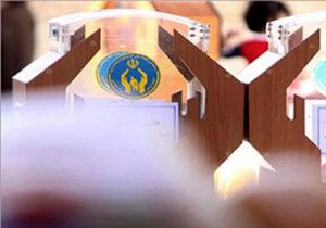 اختصاص 12 میلیارد تومان به مددجویان کمیته امداد