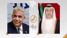 تماس تلفنی وزیر خارجه امارات با نفر دوم کابینه جدید تلآویو