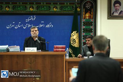 دومین جلسه دادگاه رسیدگی به اتهامات گروه عظام
