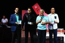 داستانخوانی رضا فیاضی و ترانهخوانی امیر ارجینی