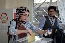 رأی گیری همه پرسی تغییر قانون اساسی ترکیه در ایران برگزار شد