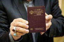 به اعتبار گذرنامه مسافران عراقی تخفیف تعلق می گیرد
