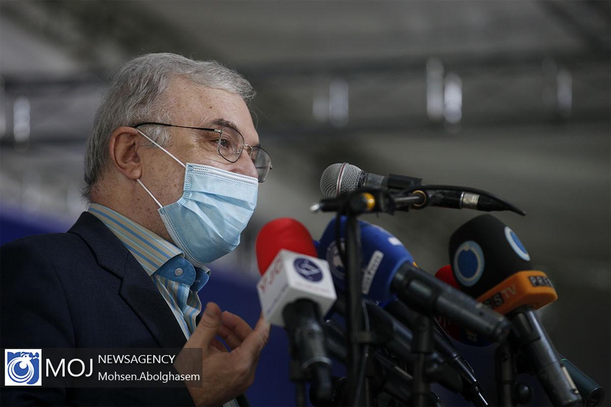 علت مخالفت رهبر انقلاب با واردات واکسن های آمریکایی و انگلیسی از نگاه وزیر بهداشت