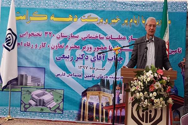 عملیات احداث بیمارستان جدید تامین اجتماعی شیراز آغاز شد