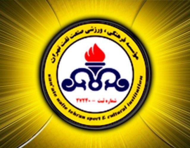 فریاد شیران و بشرزاد مربیان جدید نفت تهران شدند