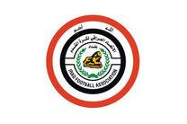 فیفا فدراسیون فوتبال عراق را تهدید کرد