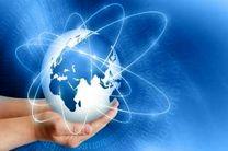 همایش بینالمللی «جنبههای حقوقی فناوری اطلاعات و ارتباطات» برای نخستین بار در ایران برگزار می شود
