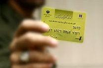 آغاز ثبتنام بنکارتهای خرید سیامین نمایشگاه کتاب تهران از 31 فروردین