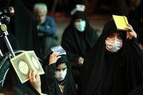 اعلام جزئیات برگزاری مراسم شبهای قدر در هرمزگان