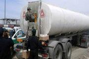 ٧ هزار لیتر نفت کوره قاچاق در قم کشف شد