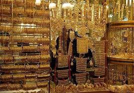 قیمت طلا 11 شهریور 22 هزار تومان بالا رفت/ قیمت طلای دست دوم 293 هزار تومان