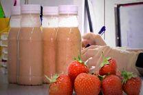 تولید واکسن کرونای خوراکی با طعم توت فرنگی توسط روسیه