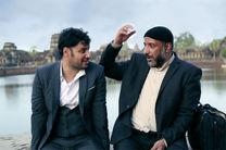 فیلم سینمایی چهار انگشت آماده اکران شد