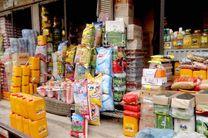 تامین کالاهای اساسی ماه رمضان در هرمزگان