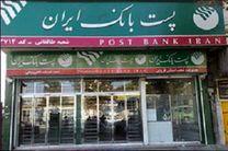 جلسه شورای اداری شهرستان نور به ریاست فرحی مدیرعامل پست بانک ایران برگزار شد
