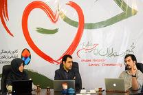 نشست خبری «مجمع دوستداران امام حسین (ع)» برگزار شد