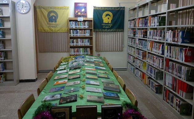کتابخانه امام رضا یکی از ذخایر فرهنگی شهر کرمانشاه است