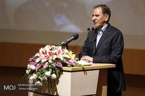 ایران از هیچ کمکی به دولت و ملت عراق دریغ نکرده است