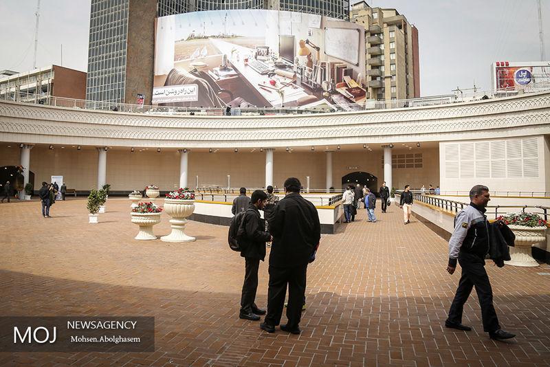 برگزاری مراسم تبادل کتاب در ایوان انتظار میدان ولیعصر