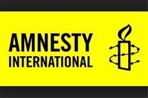 ترکیه رئیس دفتر سازمان عفو بینالملل را بازداشت کرد