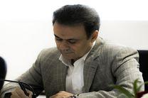 پیام تسلیت مدیرعامل بانک ملت به مناسبت درگذشت مادر نایب رییس مجلس