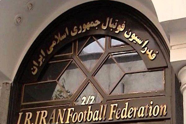 فدراسیون فوتبال اموال شرکت ایران نوین را توقیف کرد