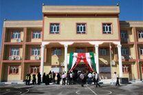 تعهدات خیران مدرسه ساز امسال در مازندران افزایش یافت
