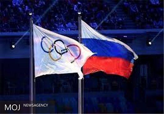 روسیه حذف از پارالمپیک را از طریق سازمان ملل پیگیری میکند