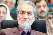 اجرای قطعه روز واقعه در کتابخانه ملی ایران