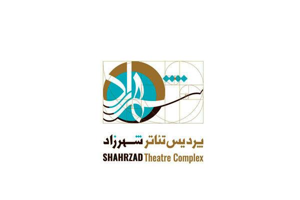 نمایش واقعه در طهران ناصری روی صحنه می رود