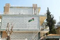 بازگشایی سفارت دولت شرقی لیبی به ریاست خلیفه حفتر در دمشق