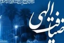 طرح ضیافت الهی در 10 بقعه متبرکه شهرستان نطنز برگزار می شود