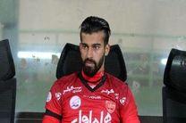 رامین رضاییان به تهران بازگشت