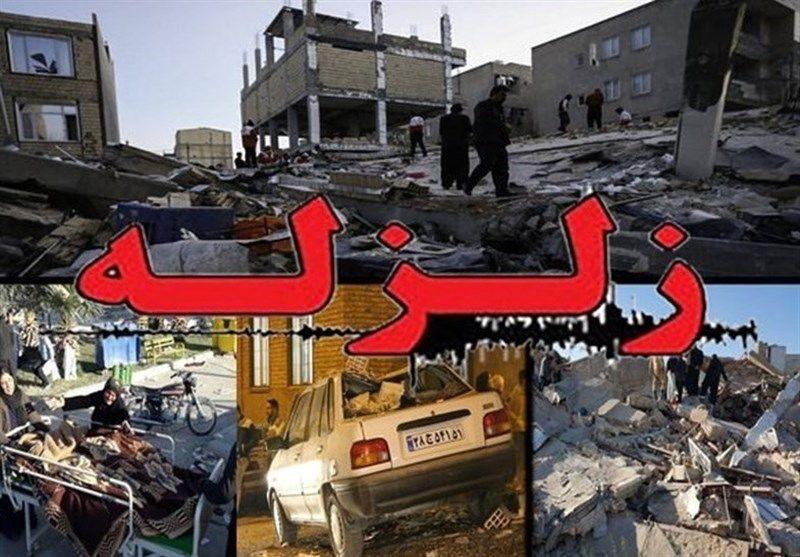 زلزله به بزرگی 5.9 ریشتر کرمانشاه را لرزاند
