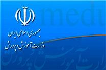 کم کاری شهرداری بهشهر در تجلیل از معلمان