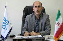 صدور 210 هزار نسخه الکترونیکی در سراسر استان کردستان